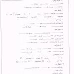 فرم مشخصات فنی آسانسور شماره 2